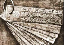 copper-strip books are the oldest written records to be discovered in the Maldives